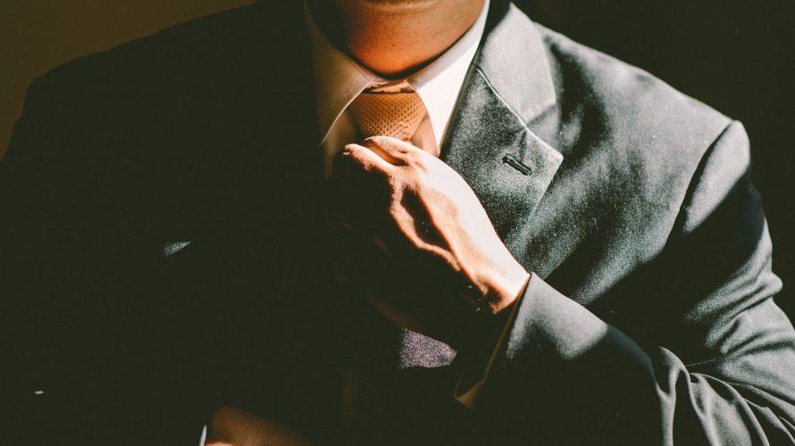 20代銀行員、転職する前に考えるべき7つのこと