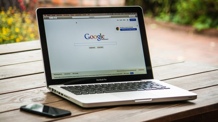 Googleの「あいまいを許容する力」とは何か。